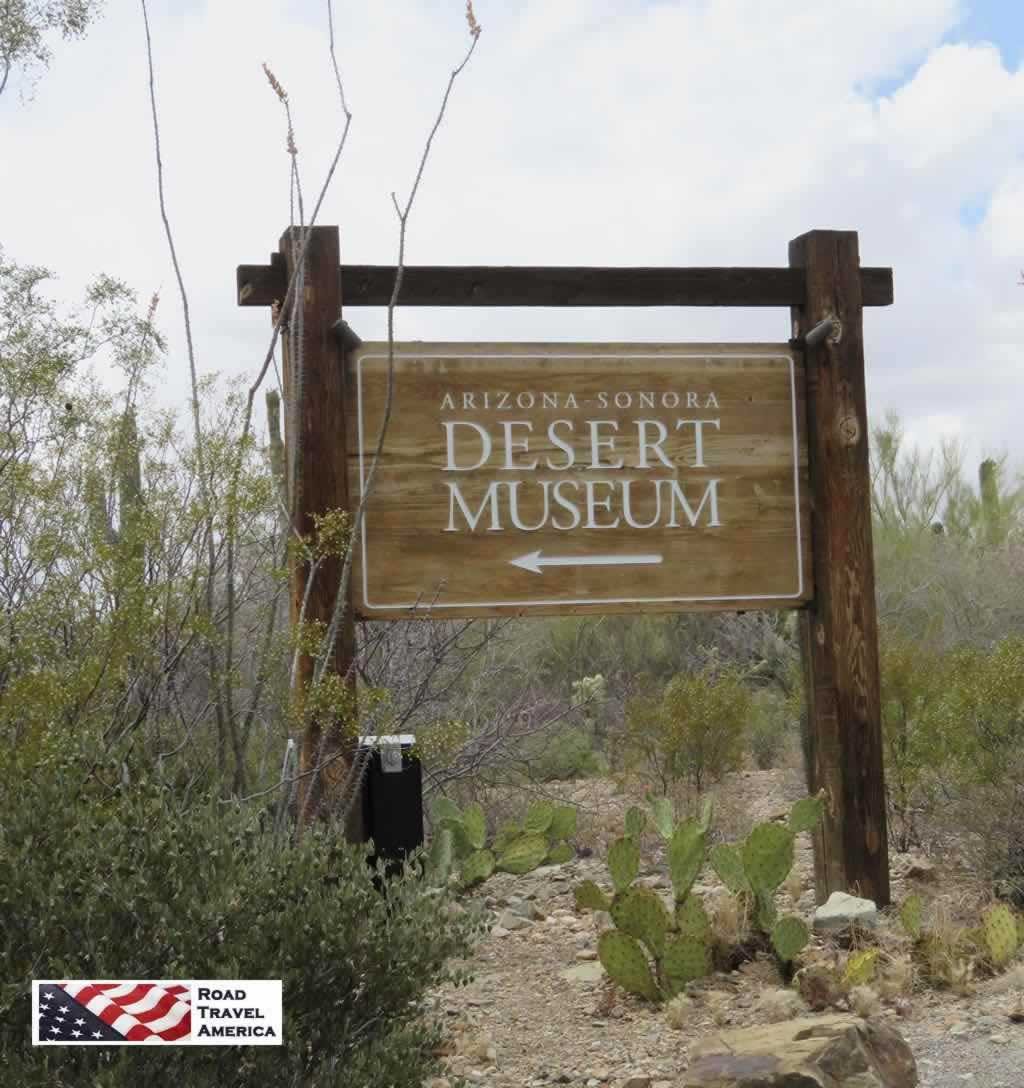 Entrance area to the Arizona-Sonora Desert Museum